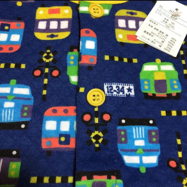 パジャマ 男の子 100 キッズ/ベビー/マタニティのキッズ服男の子用(90cm~)(パジャマ)の商品写真