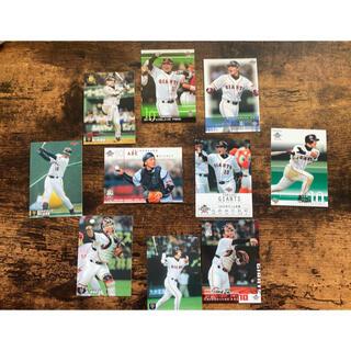 ヨミウリジャイアンツ(読売ジャイアンツ)のプロ野球カード 阿部慎之助二軍監督 カード10枚セット(スポーツ選手)