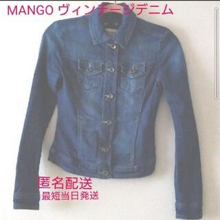 マンゴ(MANGO)のMANGO ヴィンテージ デニムジャケット Gジャン ブルー(Gジャン/デニムジャケット)