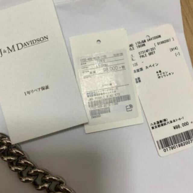 J&M DAVIDSON(ジェイアンドエムデヴィッドソン)の期間限定値下げ!新品未使用 タグ付き J&M DAVIDSON ペブルミニ レディースのバッグ(ショルダーバッグ)の商品写真