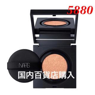 NARS - 【NARS】クッションファンデ 5880リフィル