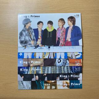 King&Prince 会報セット(アイドルグッズ)