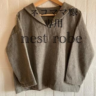 ネストローブ(nest Robe)のnest robe セーラーカラーシャツ(シャツ/ブラウス(長袖/七分))