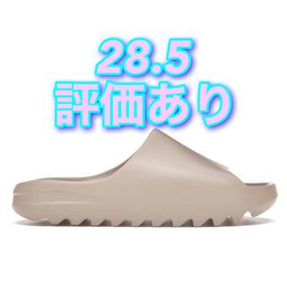 adidas - adidas Yeezy Slide Pure アディダス イージー スライド