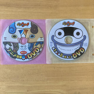 妖怪ウォッチ DVD 2本(アニメ)