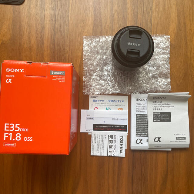SONY(ソニー)のSONY SEL35F18 スマホ/家電/カメラのカメラ(レンズ(単焦点))の商品写真