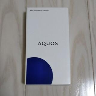 アクオス(AQUOS)のSHARP AQUOS sense3 basic SHV48 ライトカッパ(スマートフォン本体)