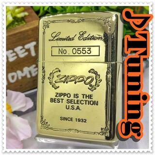 ZIPPO - №695 ZIPPO LIMITTED EDITION 限定№0509 真鍮無垢