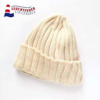 ネストローブ(nest Robe)の新品 LEUCHTFEUER✨ロイフトフォイヤー リブ編み ウール ニット帽(ニット帽/ビーニー)
