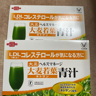 タイショウセイヤク(大正製薬)のLDL コレステロールが気になる方に大麦若葉青汁 キトサン  3g×30袋 2箱(青汁/ケール加工食品)