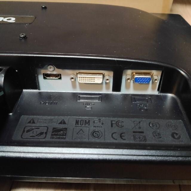 中古 BenQ 24インチディスプレイ G2420HD ET-0027-B スマホ/家電/カメラのPC/タブレット(ディスプレイ)の商品写真