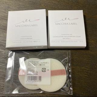 Macchia Label - ★新品★マキアレイベル★クリアエステフェイスパウダー★クリア★専用ケース.パフ付