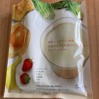 オルビス 朝美人のグリーン習慣 オリジナルイエロー(ダイエット食品)