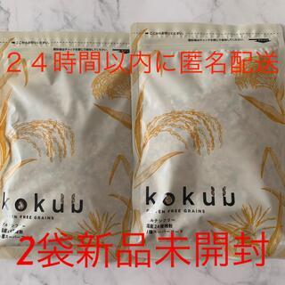 kokuu  2袋 グルテンフリー国産24種雑穀 300g スーパーフード