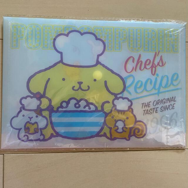 ポムポムプリン(ポムポムプリン)のポムポムプリン ファイルケース エンタメ/ホビーのおもちゃ/ぬいぐるみ(キャラクターグッズ)の商品写真