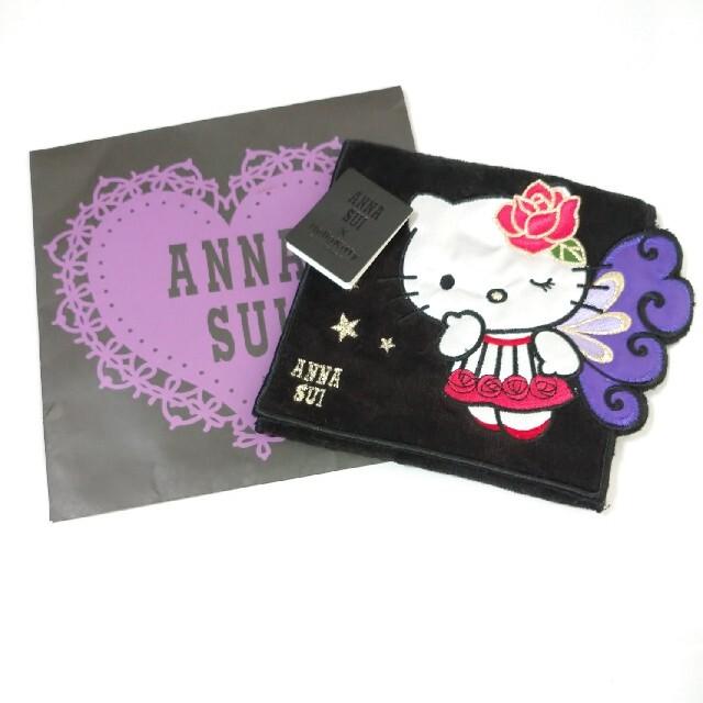 ANNA SUI(アナスイ)のアナスイ×キティ ポケットハンカチ レディースのファッション小物(ハンカチ)の商品写真