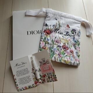 Dior - ディオール ノベルティ コットンポーチ