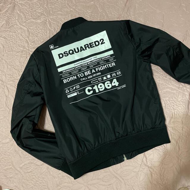 DSQUARED2(ディースクエアード)のDSQUARED2 ディースクエアード   ブルゾン ナイロンジャケット メンズのジャケット/アウター(ナイロンジャケット)の商品写真
