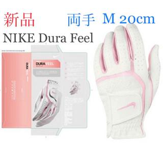 NIKE - レディース 両手用 手袋20cm NIKE DuraFeel Women's 白