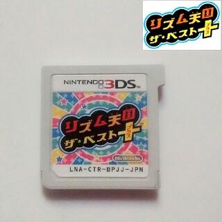 ニンテンドー3DS(ニンテンドー3DS)の3DS  リズム天国  ザ▪ベスト + [ カートリッジのみ ](家庭用ゲームソフト)