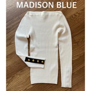 マディソンブルー(MADISONBLUE)の【MADISON BLUE】ボートネックリブニット/ホワイト/00(ニット/セーター)