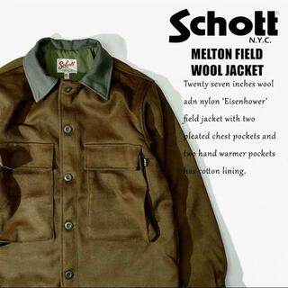 schott melton field wool jacket