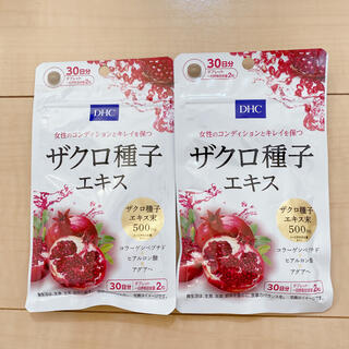 ディーエイチシー(DHC)のDHC   ザクロ種子エキス 30日分×2袋(コラーゲン)