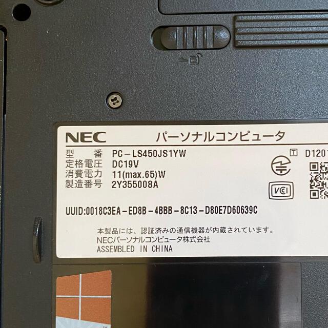 NEC(エヌイーシー)のNEC ノートパソコン ホワイト スマホ/家電/カメラのPC/タブレット(ノートPC)の商品写真