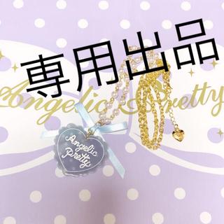 アンジェリックプリティー(Angelic Pretty)のangelic pretty ネックレス サックス(ネックレス)