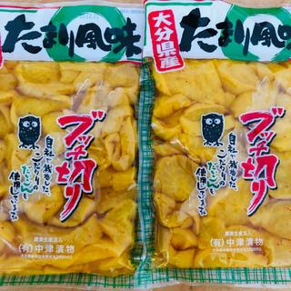 国産!大分県産 たまり風味 ブッチ切り 大根 たくあん漬(刻み) 250g 2袋(漬物)