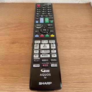 アクオス(AQUOS)のAQUOS リモコン(DVDレコーダー)