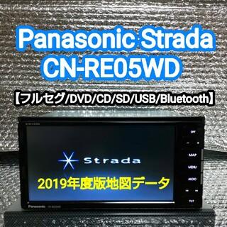 パナソニック(Panasonic)の美品!2019年度版地図データ Panasonic CN-RE05WD SDナビ(カーナビ/カーテレビ)