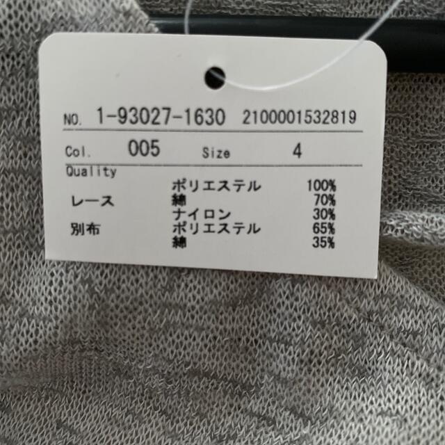 drug store's(ドラッグストアーズ)のドラッグストアーズ*カットソー レディースのトップス(カットソー(半袖/袖なし))の商品写真
