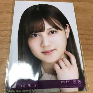 乃木坂46 - 乃木坂46 中村麗乃 生写真 ヨリ