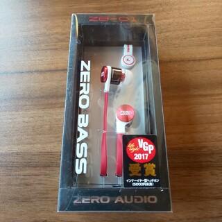 ZERO AUDIO ZEROBASS ZB-01RW ダイナミック型イヤホン(ヘッドフォン/イヤフォン)