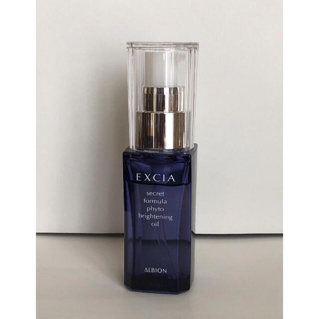 ALBION(アルビオン)のアルビオン エクシア ブライトニングオイル コスメ/美容のスキンケア/基礎化粧品(美容液)の商品写真