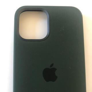 アイフォーン(iPhone)のApple iPhone 12 12 Pro シリコンケース MagSafe (iPhoneケース)