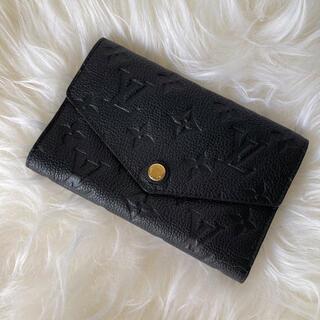 LOUIS VUITTON - 美品♡ ルイヴィトン アンプラント ポルトフォイユ キュリーズ 財布 ブラック