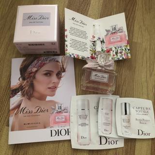 クリスチャンディオール(Christian Dior)の新ミスディオール オードゥパルファン 30ml(香水(女性用))