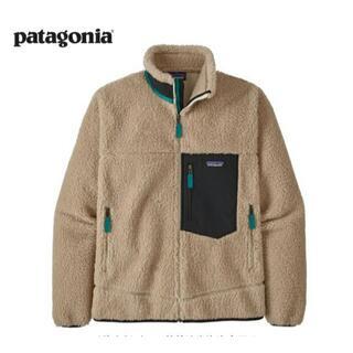 patagonia - patagonia ボーイズ レトロx フリース ジャケット