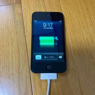 Apple iPod Touch (第4世代)(ポータブルプレーヤー)