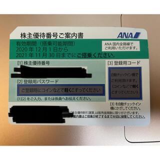 エーエヌエー(ゼンニッポンクウユ)(ANA(全日本空輸))のANA 株主優待券 1枚 番号通知可(その他)