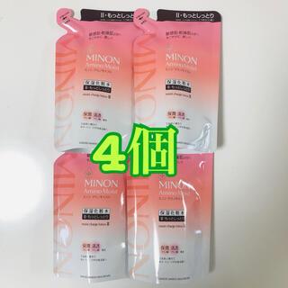 MINON - 【新品】ミノン 保湿化粧水 もっとしっとり つめかえ用 4個