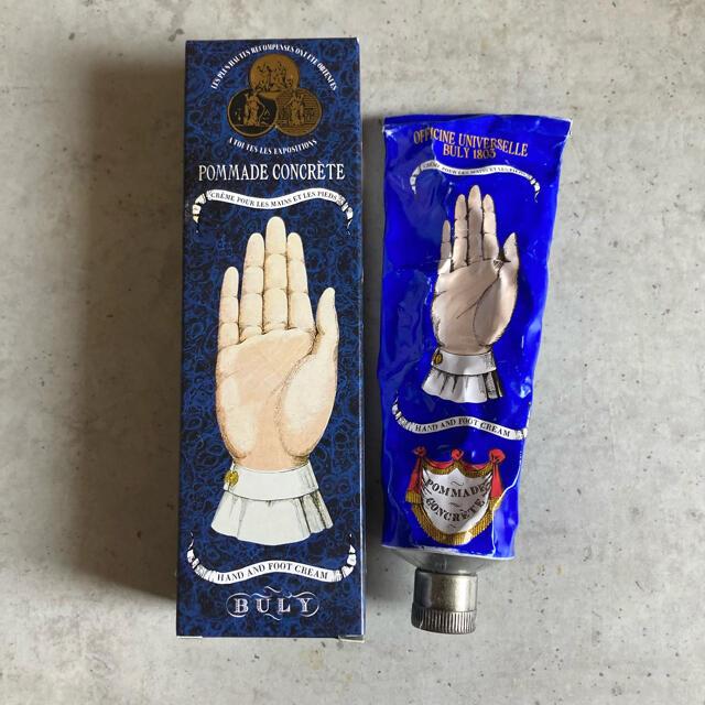 Aesop(イソップ)のBULY / ハンドクリーム コスメ/美容のボディケア(ハンドクリーム)の商品写真