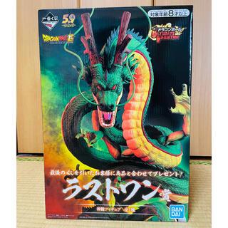 ドラゴンボール - ドラゴンボール一番くじ 神龍フィギュア
