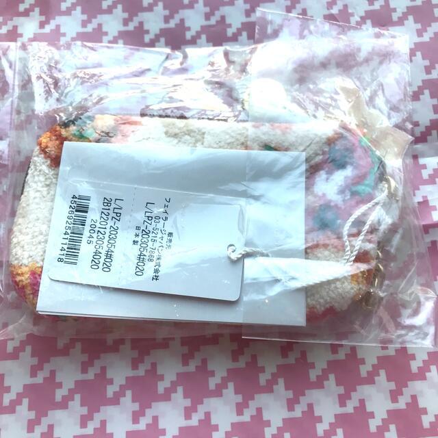 FEILER(フェイラー)のフェイラー  新品 カード&キーポーチ ラブラリーピッツァリア レディースのファッション小物(ポーチ)の商品写真