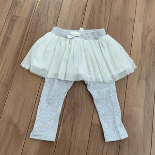 petit main - プティマイン 90 レギンス スカート付き チュール
