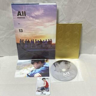 SEVENTEEN - 4th Mini Album: Al1 Ver.3 All [13]