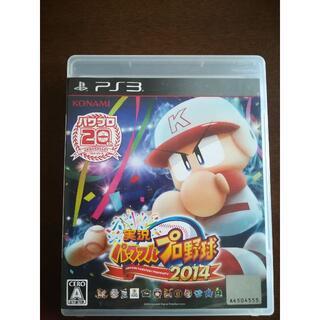 KONAMI - 未使用品 PS3 実況パワフルプロ野球2014