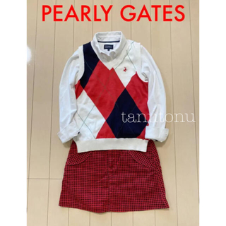 PEARLY GATES - パーリーゲイツ  スカート ポロシャツ  ベスト 3点セット 美品 0 1